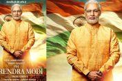 Biopic trailer of Prime Minister Narendra Modi