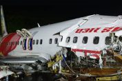 Kerala Air India Plane crash