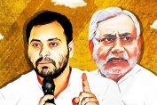 Bihar Election Results 2020: Close Fight Now for NDA vs Tejashwi Yadav