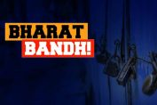 Bharat Bandh today: All you should know
