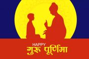 Happy Guru Purnima 2021 Wishes And Images: Share These Messages, Status And Greetings Today